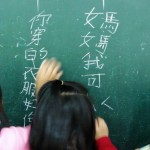 中国語の単母音・複母音・鼻母音の発音付き上達練習法!