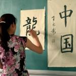 中国語の発音・声調の変化(変調)をまるごと大解説!
