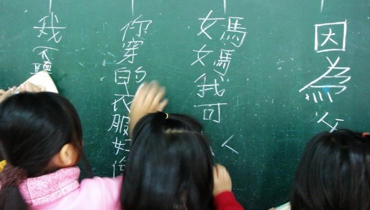中国語の単母音・複母音・鼻母音の発音付き上達練習法! - 中国語を学 ...